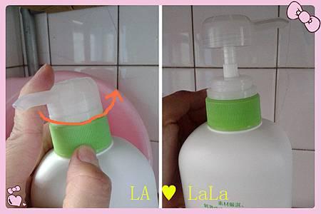 牛乳石鹼 無添加洗髮精4.jpg