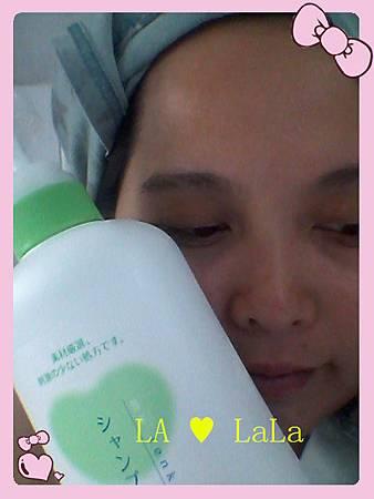 牛乳石鹼 無添加洗髮精6.jpg