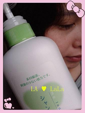 牛乳石鹼 無添加洗髮精13.jpg