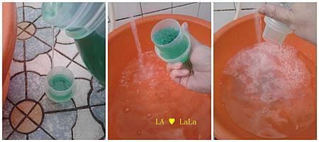 達麗Dalli 全效3.6L大容量洗衣精1 3.jpg