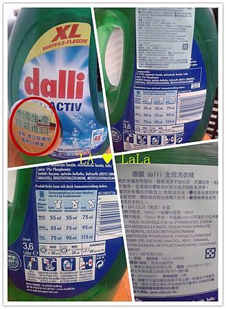 達麗Dalli 全效3.6L大容量洗衣精2.jpg