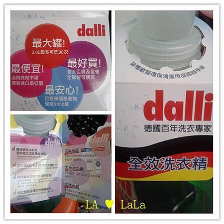 達麗Dalli 全效3.6L大容量洗衣精3.jpg