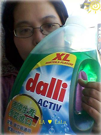 達麗Dalli 全效3.6L大容量洗衣精4.jpg