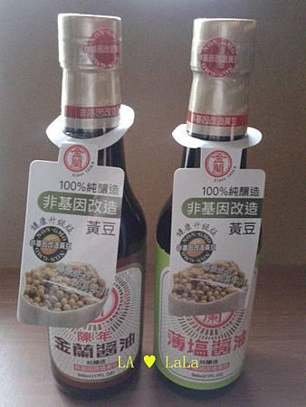 金蘭陳年+薄鹽.摩拉2.jpg