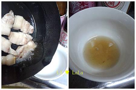 金蘭陳年+薄鹽.摩拉12.jpg