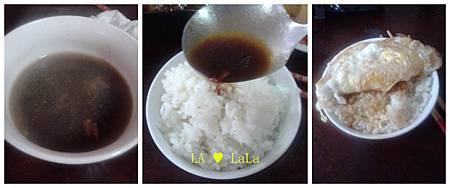 金蘭陳年+薄鹽.摩拉19.jpg