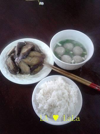 金蘭陳年+薄鹽.摩拉26.jpg