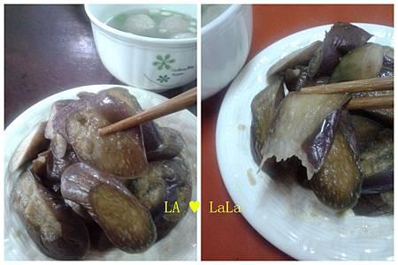 金蘭陳年+薄鹽.摩拉27.jpg