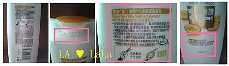 潘婷乳液修護系列4.jpg