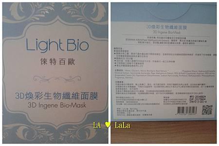 Light Bio倈特百歐3D生物纖維面膜3.jpg