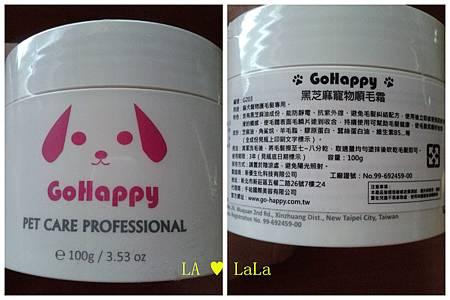 GoHappy寵物快樂幫---寵物洗毛精7.jpg