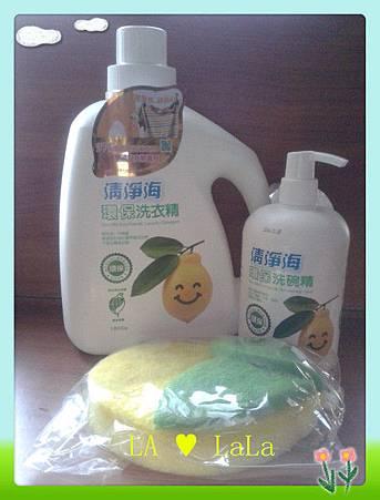 清淨海環保清潔劑2.jpg