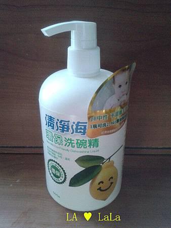 清淨海環保清潔劑7.jpg