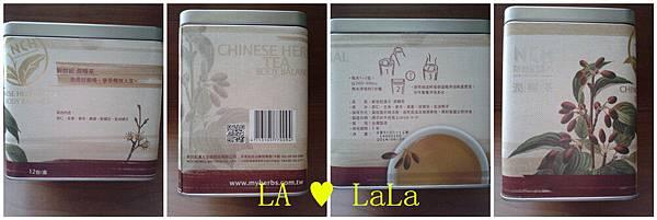 新世紀漢方-上班族養生茶 潤暢茶2.jpg