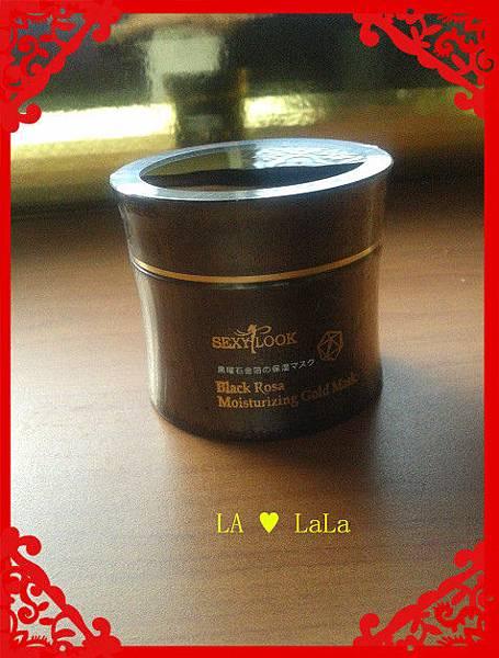 SEXYLOOK黑薔薇潤澤保濕黃金水凝膜2.jpg