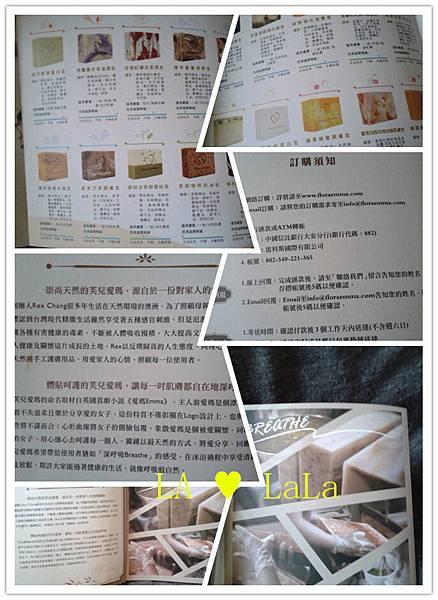 芙兒愛瑪手工皂喜馬拉雅玫瑰岩鹽柔膚皂3.jpg