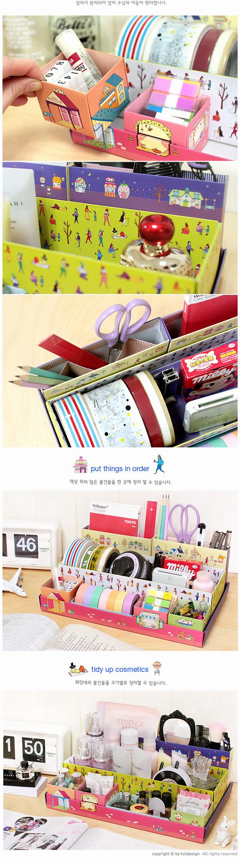 紙盒 (1).jpg