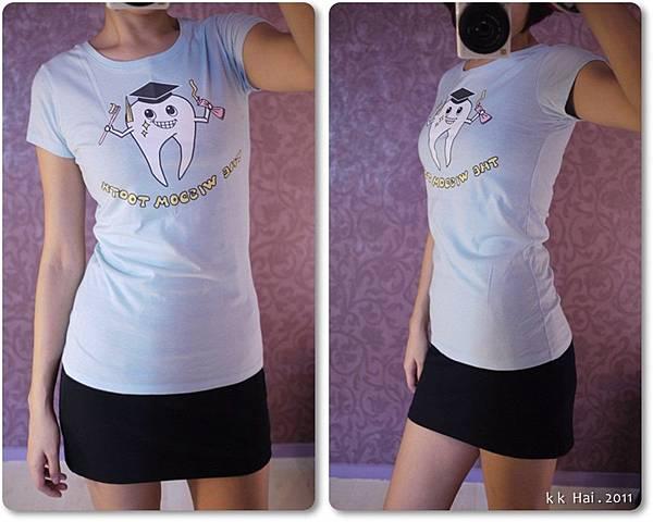 格紋布窄裙 (18).jpg
