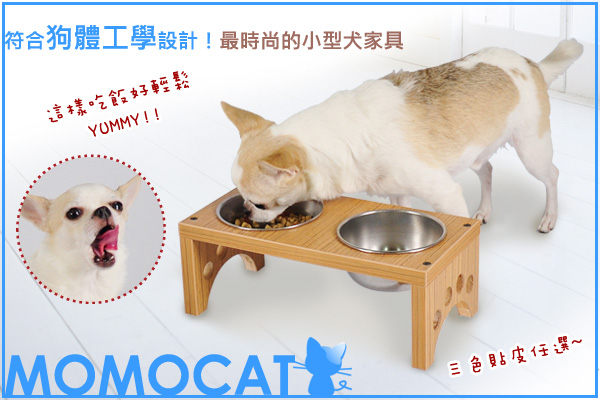 momo碗 (8)