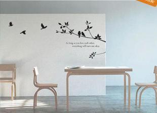 壁貼-枝頭鳥