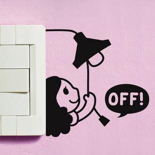 壁貼-開燈關燈