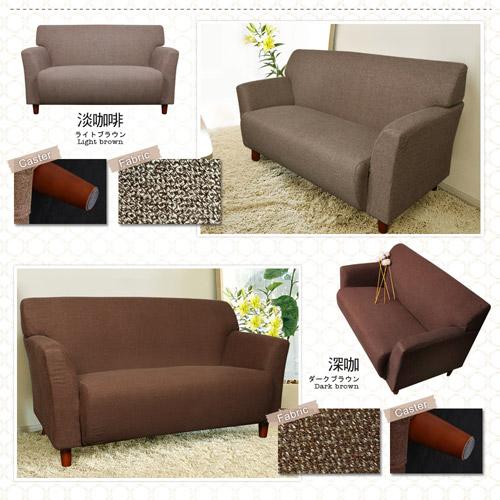 狄諾雙人沙發 (2)