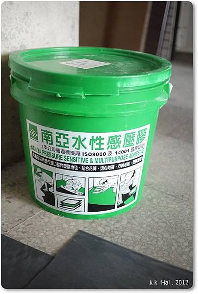 塑膠地板 (2)