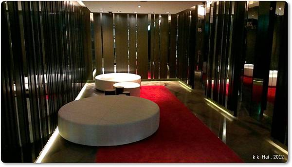 Whotel (3)