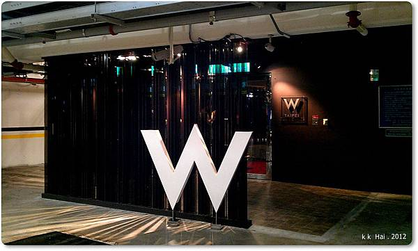 Whotel (1)