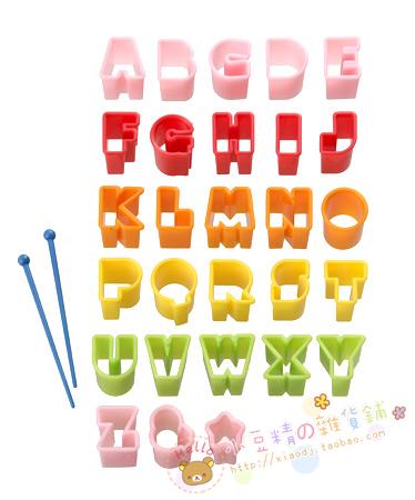字母壓模 (1)
