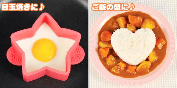 矽膠蛋糕模 (1)