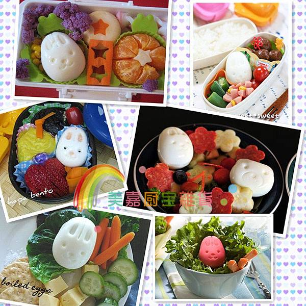 雞蛋模具 (4)
