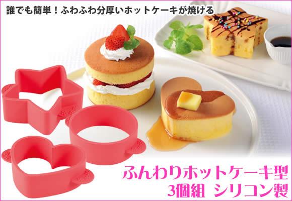 矽膠蛋糕模 (2)
