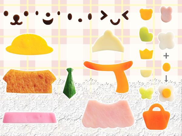 換裝熊兔飯糰模具 (2)