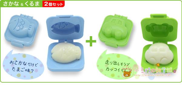 雞蛋模具 (2)
