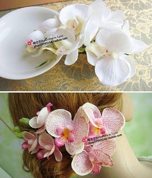 新娘頭花 (6)