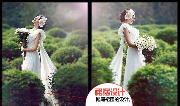 單肩花朵白紗 (2)