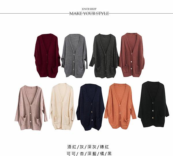 針織外套 (1)