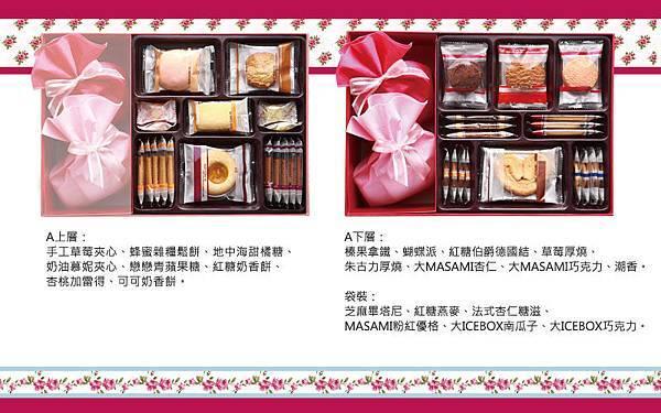 手織幸福Elegance (2)