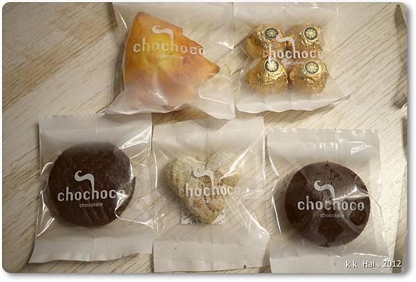 chochoco喜餅 (07)