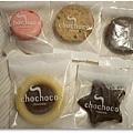 chochoco喜餅 (08)