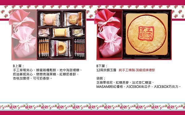 手織幸福Elegance (3)