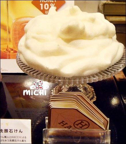 蜂蜜皂 (2).jpg