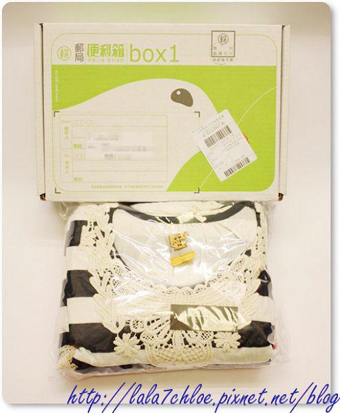 Deer 福 (2).jpg