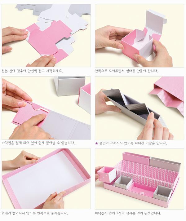 紙盒 (4).jpg