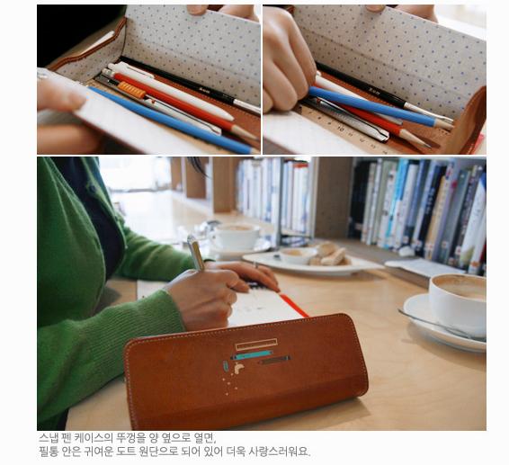 鉛筆袋 (2).jpg