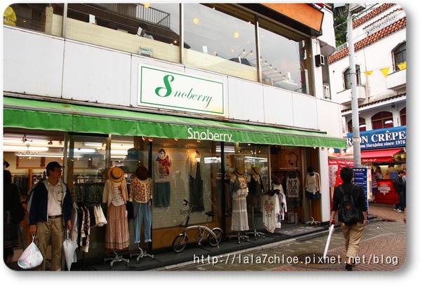 東京 Day 2 (31).JPG