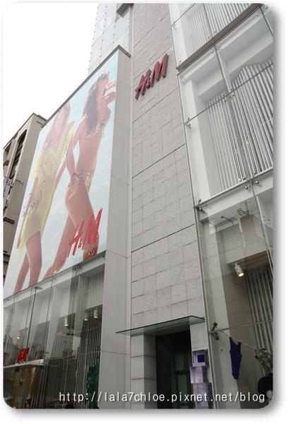 東京 Day 2 (36).JPG