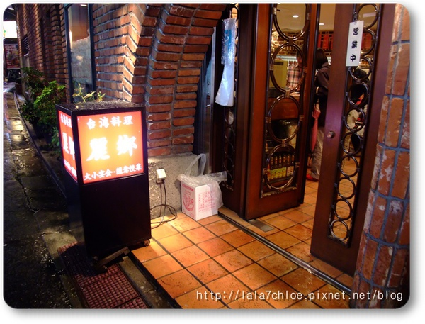 東京Day 1 (39).JPG