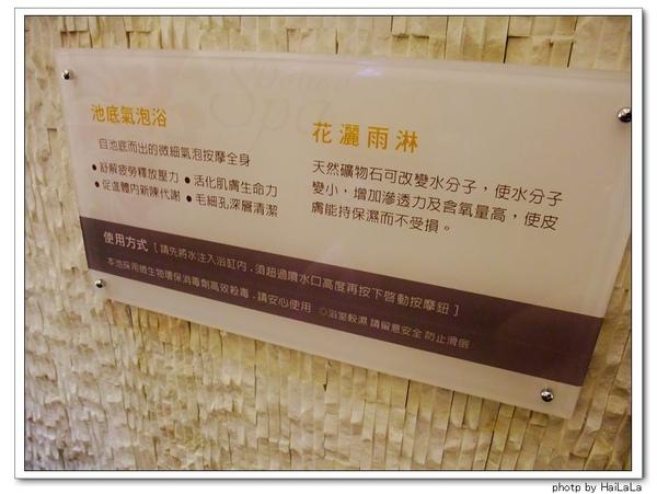 沐蘭 (64).jpg